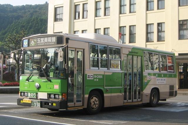 D866.2.jpg
