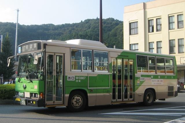 D867.2.jpg