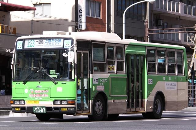 D870.3.jpg