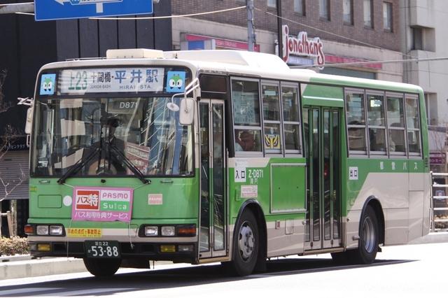 D871.4.jpg