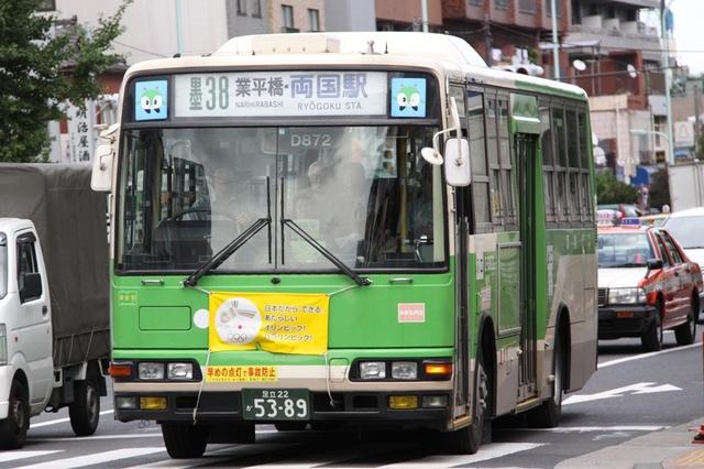 D872.3.jpg