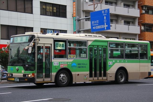 E370.8.jpg