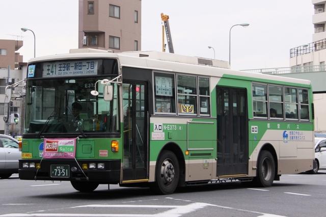 E373.6.jpg