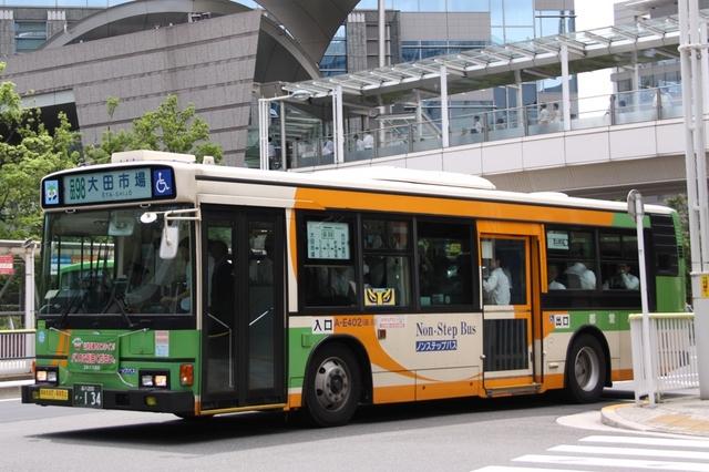 E402.5.jpg