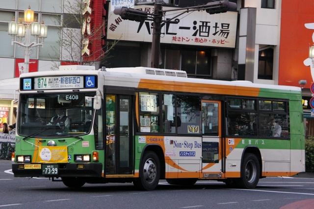 E408.3.jpg
