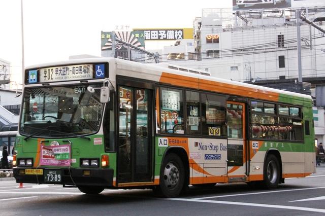 E411.3.jpg