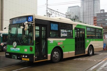 E425LastRun1.jpg