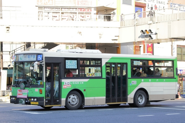 E429.3.jpg