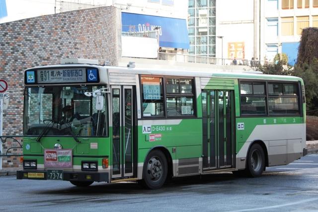 E430.9.jpg