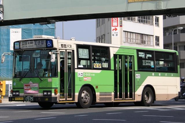 E431.9.jpg
