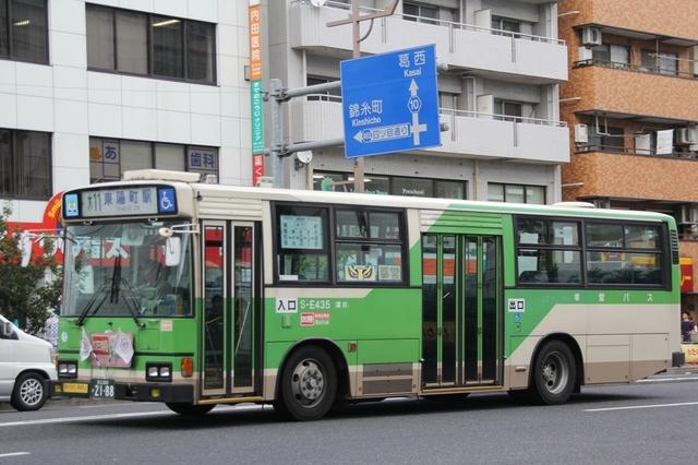 E435.9.jpg