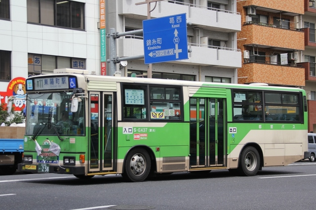 E437.91.jpg