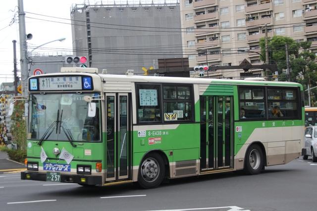 E438.7.jpg