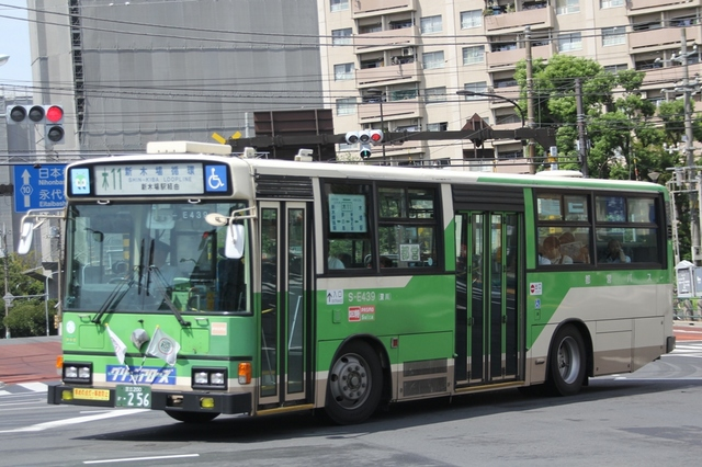 E439.5.jpg