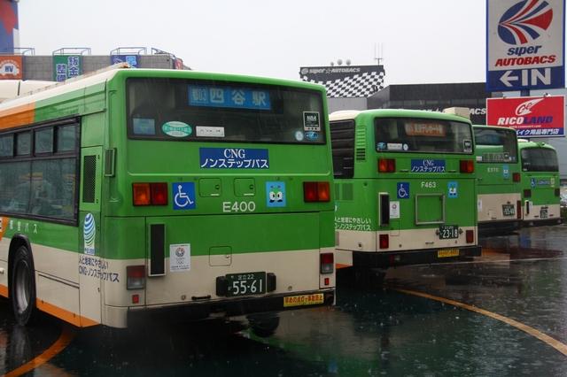 深川営業所クリスマスイベント.2.jpg