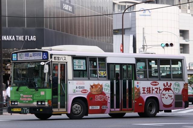 E800.5.jpg
