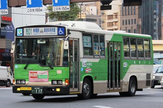 E802.5.jpg