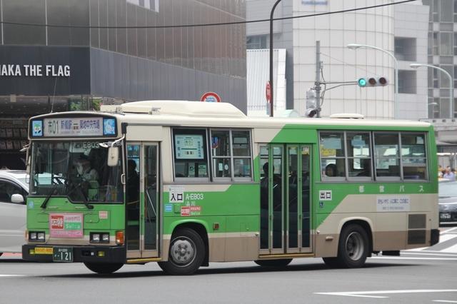 E803.4.jpg
