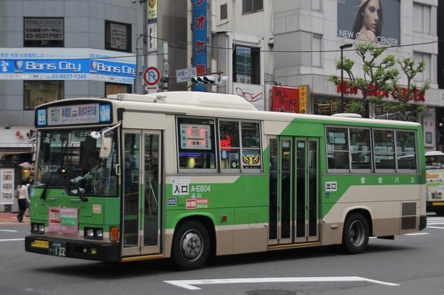 E804.5.jpg