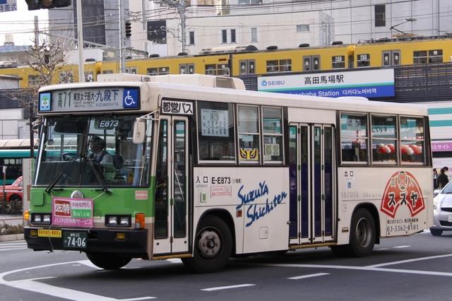E873.3.jpg