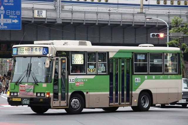 E874.8.jpg