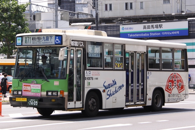 E876.5.jpg