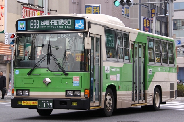 E882.3.jpg