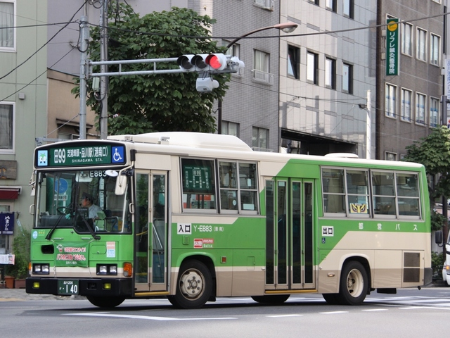 E883.3.jpg