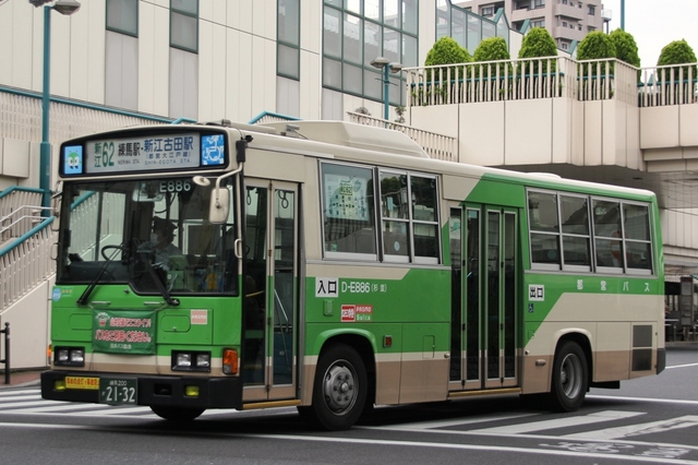 E886.3.jpg