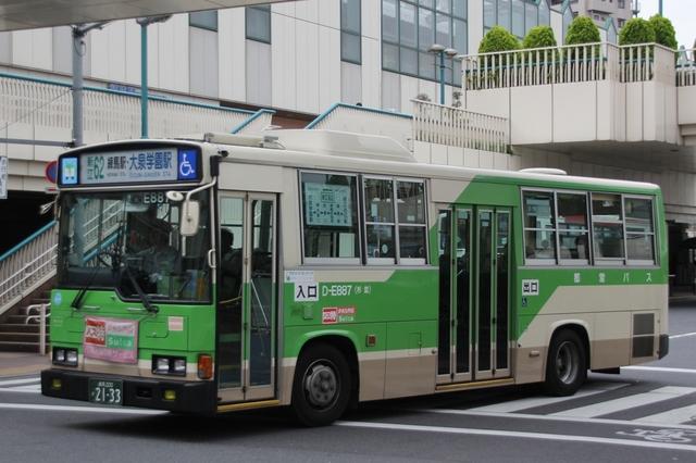 E887.2.jpg