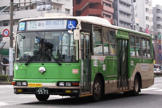 E889.2.jpg
