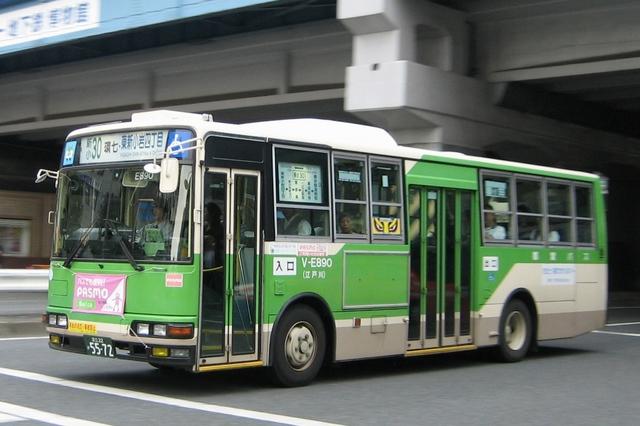 E890.2.jpg
