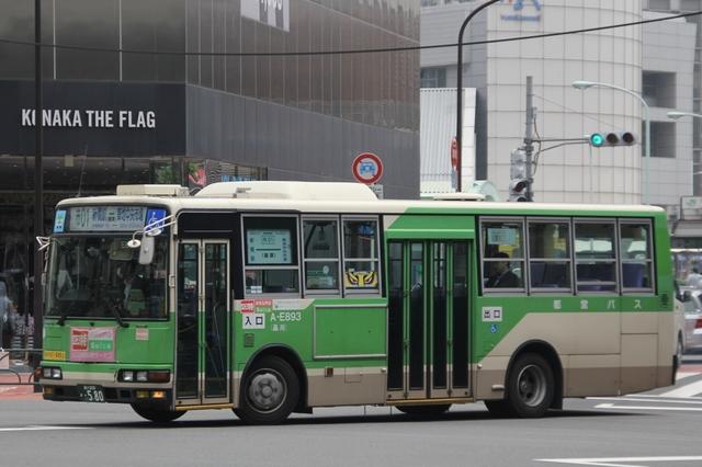 E893.7.jpg