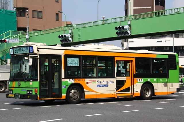 F461.7.jpg