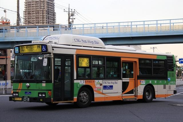 F463.94.jpg