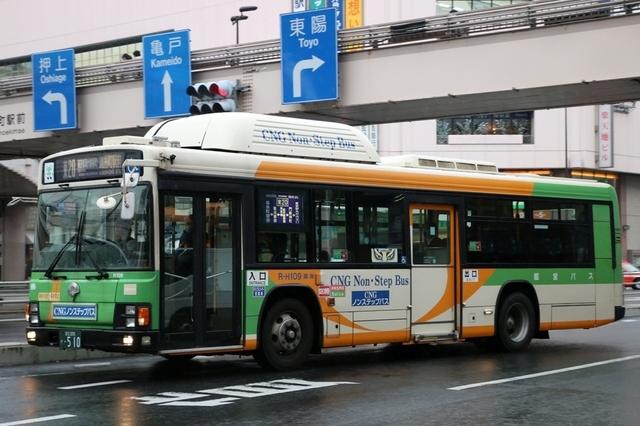 H109.8.jpg