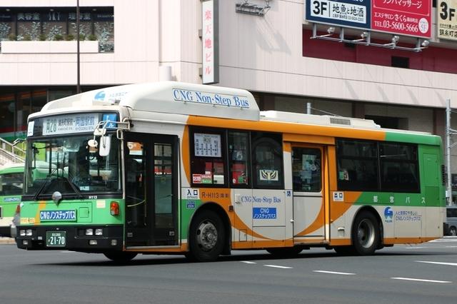 H113.7.jpg
