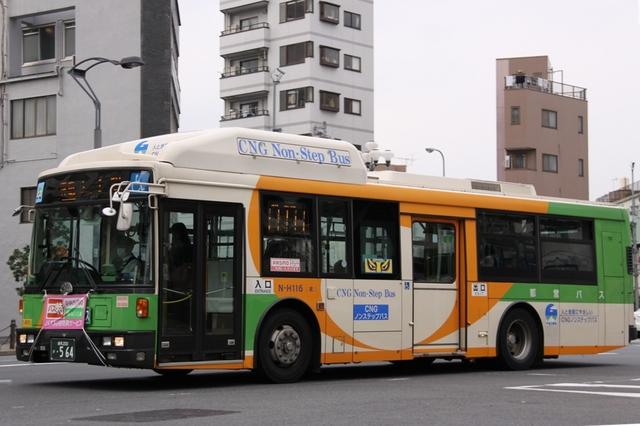 H116.3.jpg