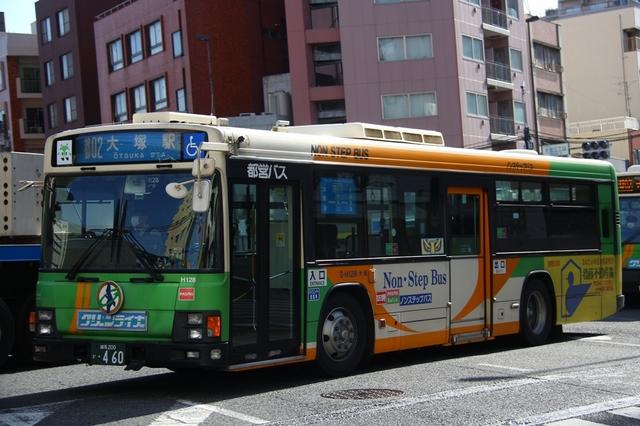 H128.5.jpg