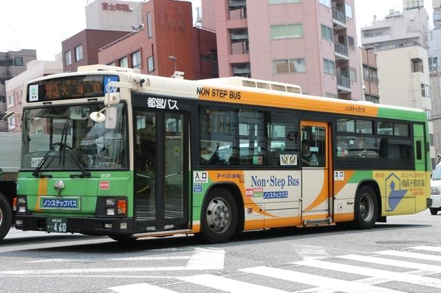 H128.9後藤不動産.jpg