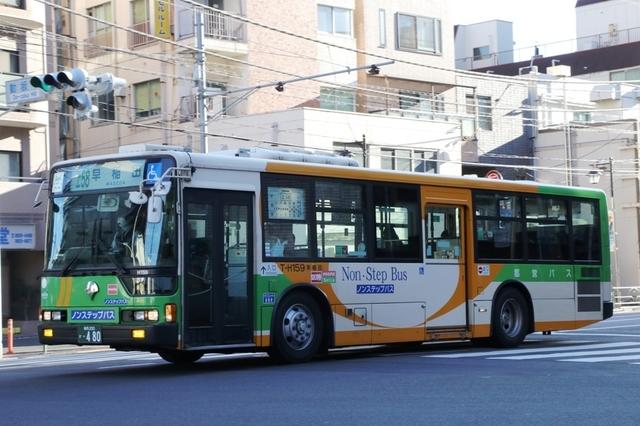 H159.91LastRun.jpg