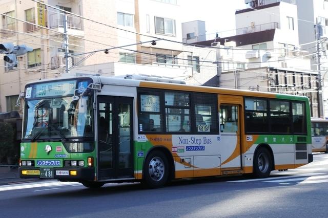 H160.6LastRun.jpg