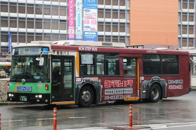 H185.8ヨドバシ.jpg