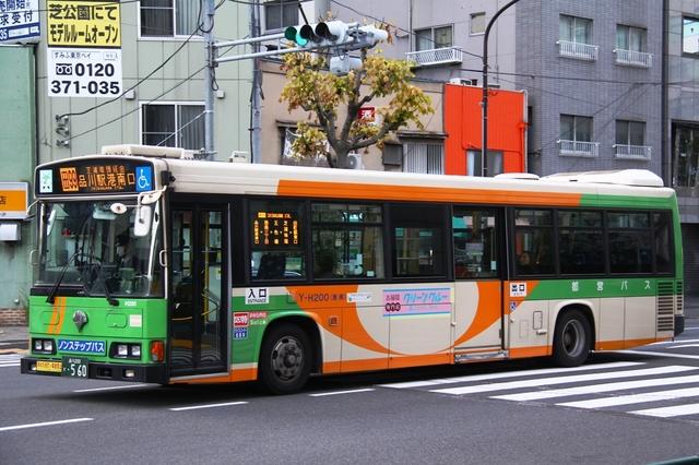 H200.6.jpg