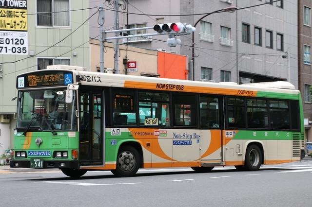 H205.7.jpg