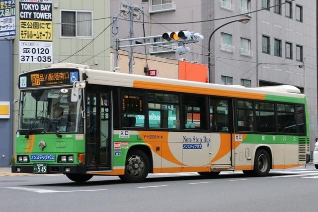 H208.4.jpg