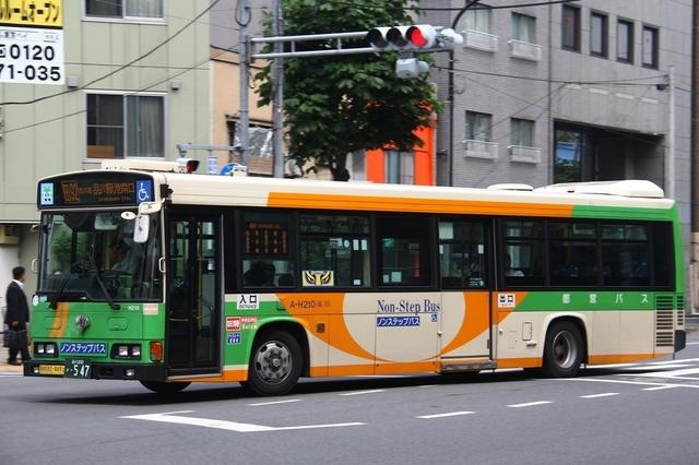 H210.92.jpg