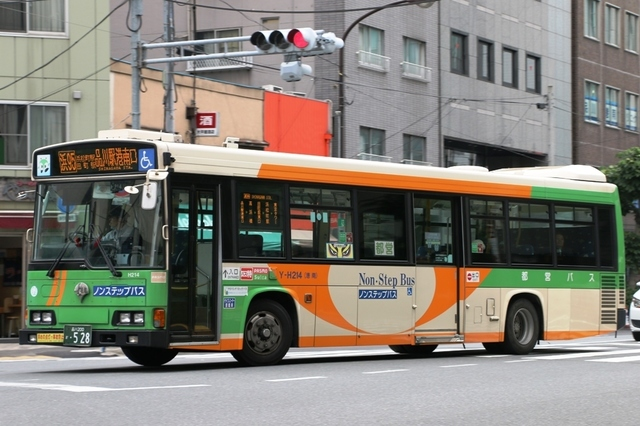 H214.3.jpg