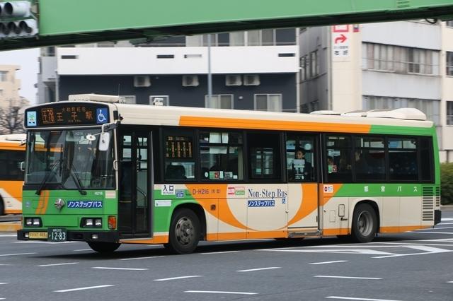 H216.7LED.jpg