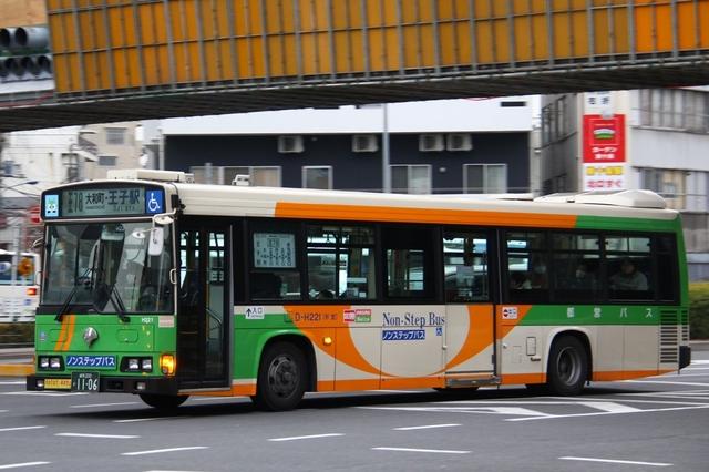 H221.90.jpg